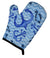 Buy this Beach Watercolor Anchors and Fish Oven Mitt BB7534OVMT