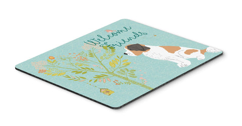Buy this Welcome Friends Saint Bernard Mouse Pad, Hot Pad or Trivet BB7599MP