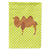 Buy this Bactrian Camel Green Flag Garden Size