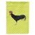 Minorca Ctalalan Chicken Green Flag Garden Size by Caroline's Treasures