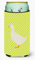 American Pekin Duck Green Tall Boy Beverage Insulator Hugger BB7686TBC by Caroline's Treasures