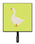 Buy this Embden Goose Green Leash or Key Holder