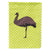 Buy this Emu Green Flag Garden Size