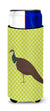 Buy this Indian Peahen Peafowl Green Michelob Ultra Hugger for slim cans