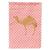 Buy this Arabian Camel Dromedary Pink Check Flag Garden Size