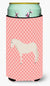 Paso Fino Horse Pink Check Tall Boy Beverage Insulator Hugger BB7905TBC by Caroline's Treasures