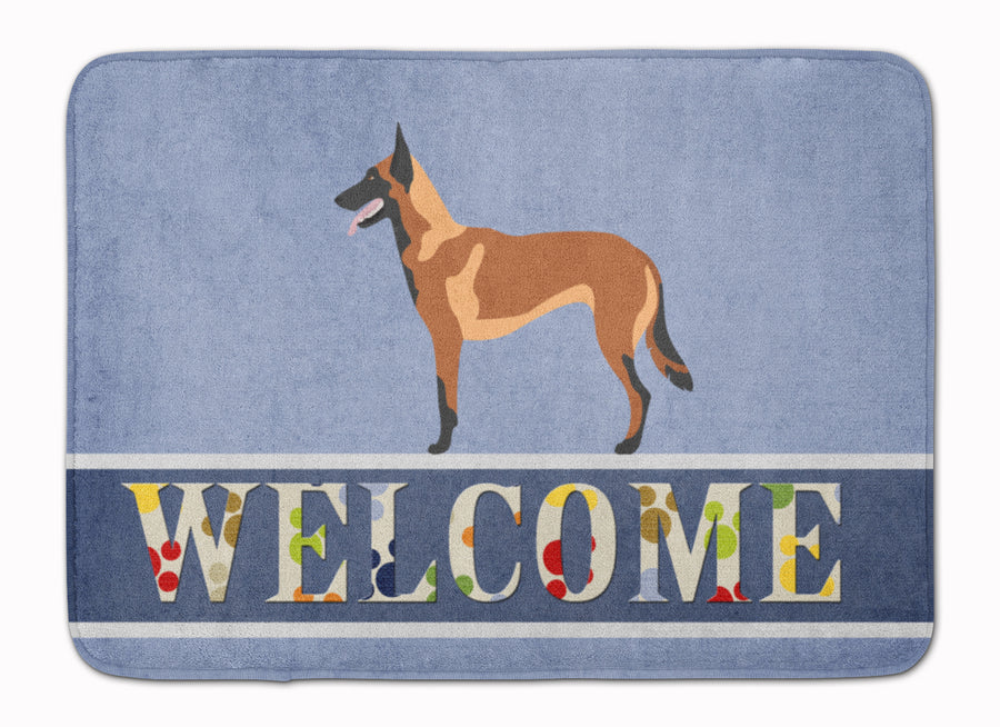Buy this Malinois Belgian Shepherd  Machine Washable Memory Foam Mat BB8332RUG