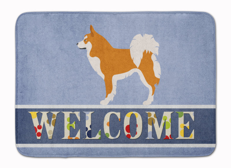 Icelandic Sheepdog Machine Washable Memory Foam Mat BB8340RUG by Caroline's Treasures