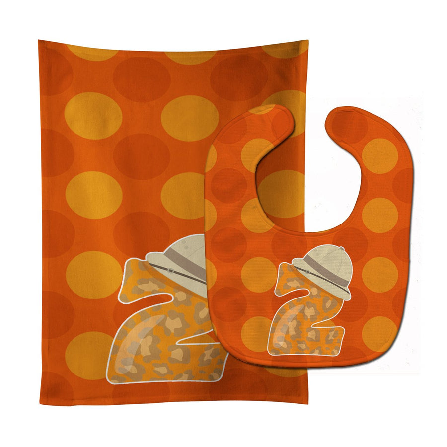 Buy this Zoo Month 2 Baby Bib & Burp Cloth BB9009STBU