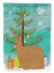Buy this Alpaca Suri Christmas Flag Canvas House Size BB9287CHF