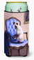 Buy this On The Chair Siamese cat Tall Boy Beverage Insulator Hugger BDBA0273TBC