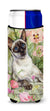 Buy this Siamese cat in the Roses Ultra Beverage Insulators for slim cans CDCO0033MUK