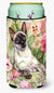 Buy this Siamese cat in the Roses Tall Boy Beverage Insulator Hugger CDCO0033TBC