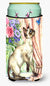 Buy this Siamese cat with Butterfly Tall Boy Beverage Insulator Hugger CDCO0036TBC
