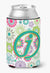 Buy this Letter J Flowers Pink Teal Green Initial Can or Bottle Hugger CJ2011-JCC