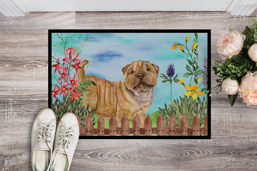 Buy this Shar Pei Puppy Spring Indoor or Outdoor Mat 18x27 CK1281MAT