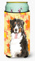 Buy this Fall Leaves Bernese Mountain Dog Tall Boy Beverage Insulator Hugger CK1852TBC