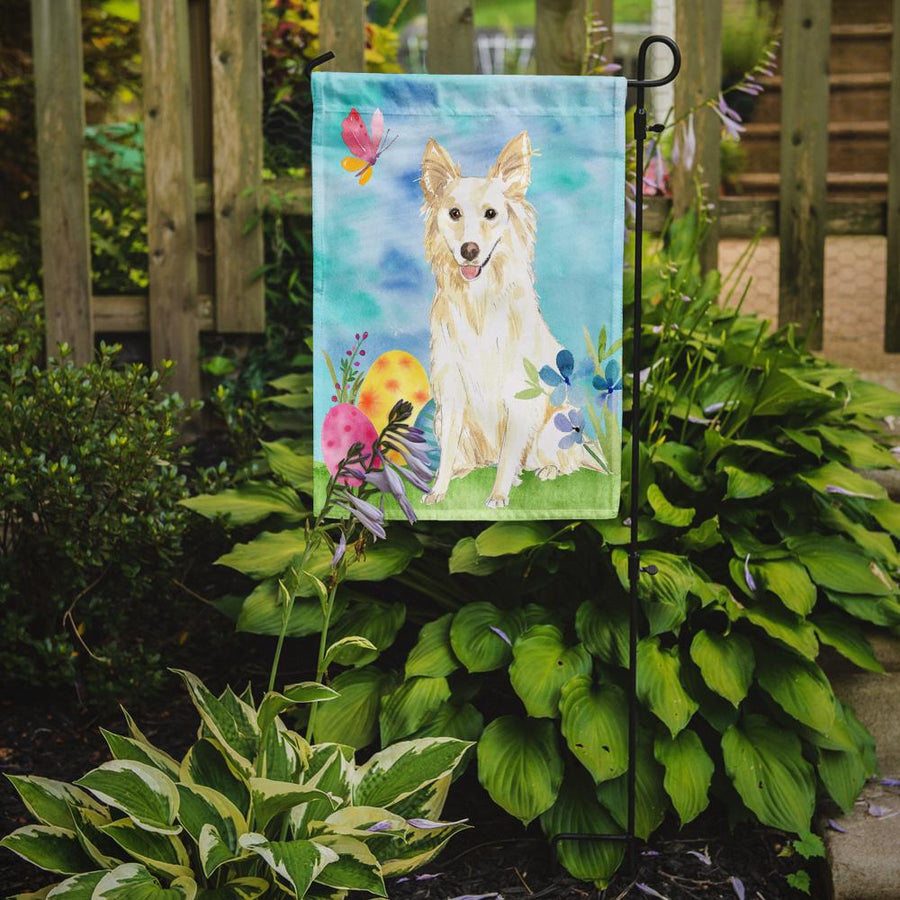 Buy this Easter Eggs White Collie Flag Garden Size CK1893GF
