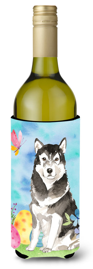 Buy this Easter Eggs Alaskan Malamute Wine Bottle Beverge Insulator Hugger CK1909LITERK