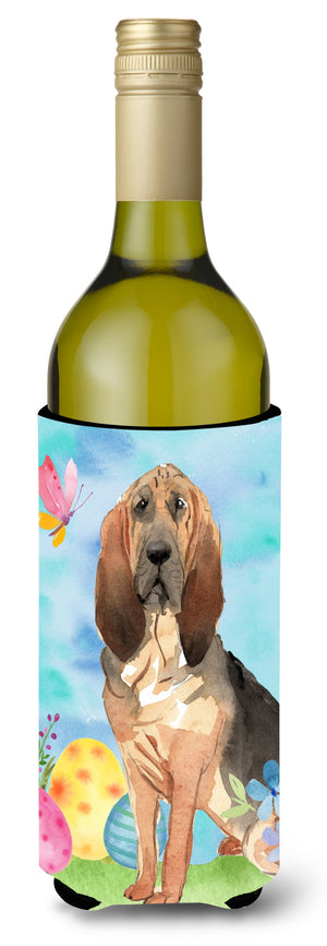 Buy this Easter Eggs Bloodhound Wine Bottle Beverge Insulator Hugger CK1924LITERK