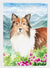 Buy this Mountain Flowers Sheltie Flag Garden Size CK2522GF