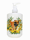 Boerboel Mastiff Ceramic Soap Dispenser CK2838SOAP by Caroline's Treasures