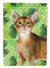 Buy this Abyssinian Shamrock Flag Garden Size CK3057GF