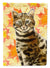 Buy this Bengal Fall Leaves Flag Garden Size CK3075GF
