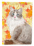 Buy this Siberian Fall Leaves Flag Garden Size CK3085GF