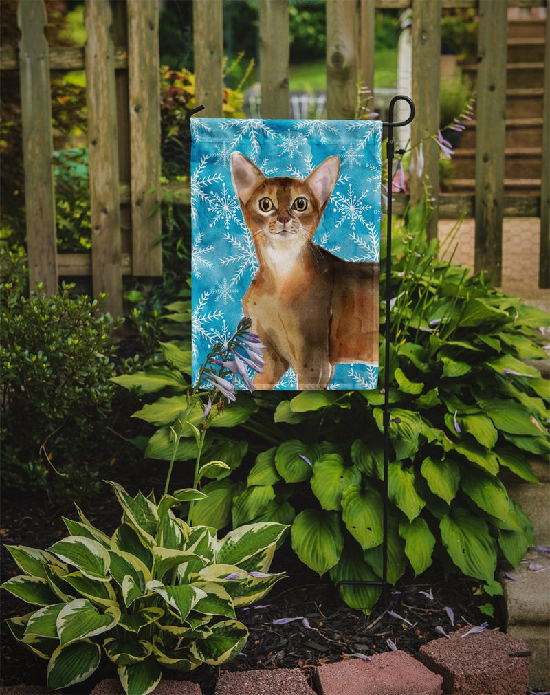 Buy this Abyssinian Winter Snowflake Flag Garden Size CK3102GF