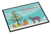 Korat #2 Cat Merry Christmas Indoor or Outdoor Mat 18x27 CK4637MAT by Caroline's Treasures
