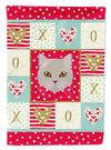 Brazilian Semi Longhair Cat Flag Garden Size CK5094GF by Caroline's Treasures