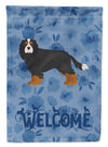Cavalier King Charles Spaniel Welcome Flag Garden Size CK5975GF by Caroline's Treasures
