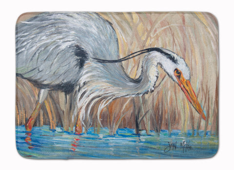 Buy this Blue Heron in the reeds Machine Washable Memory Foam Mat JMK1013RUG