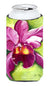 Buy this Orchid Tall Boy Beverage Insulator Hugger JMK1176TBC