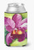 Buy this Orchid Can or Bottle Hugger JMK1270CC