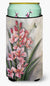 Buy this Orchids by Judith Yates Tall Boy Beverage Insulator Hugger JYJ0071TBC