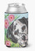Buy this Dalmatian by Judith Yates Can or Bottle Hugger JYJ0191CC