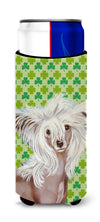 Chinese Crested St. Patrick's Day Shamrock Portrait Ultra Beverage Insulators for slim cans LH9212MUK by Caroline's Treasures