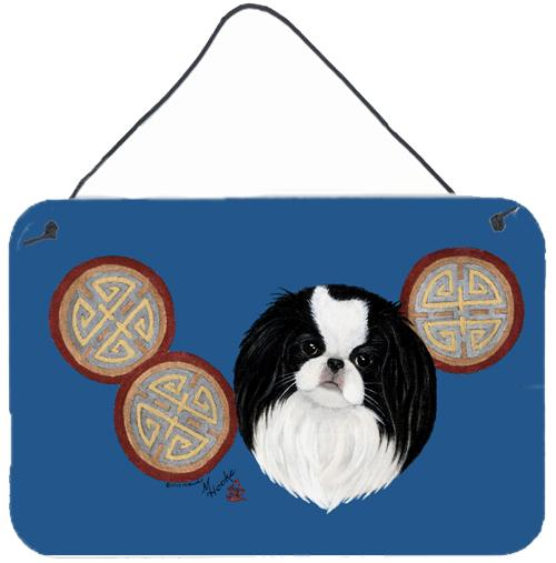 Japanese Chin Wall or Door Hanging Prints MH1003DS812 by Caroline's Treasures