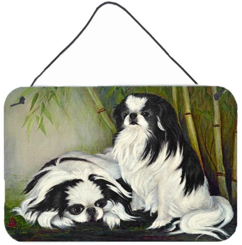 Japanese Chin Bamboo Garden Wall or Door Hanging Prints MH1044DS812 by Caroline's Treasures