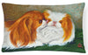 Japanese Chin Best Friends Fabric Decorative Pillow MH1045PW1216 by Caroline's Treasures