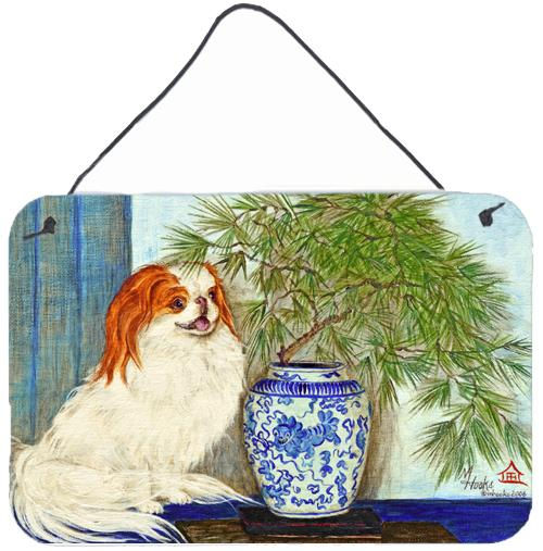 Japanese Chin Ming Vase Wall or Door Hanging Prints by Caroline's Treasures