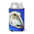 Oyster Gray Shell Can or Bottle Hugger MW1329CC by Caroline's Treasures