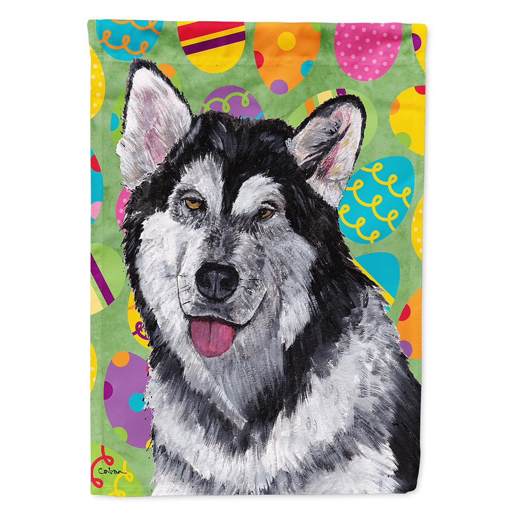 Buy this Alaskan Malamute Easter Eggtravaganza Flag Garden Size SC9489GF