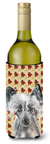 Chinese Crested Fall Leaves Wine Bottle Beverage Insulator Beverage Insulator Hugger by Caroline's Treasures