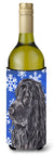 English Cocker Spaniel Blue Snowflake Winter Wine Bottle Beverage Insulator Beverage Insulator Hugger by Caroline's Treasures