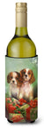 Cavalier Spaniels and Christmas Presents Wine Bottle Beverage Insulator Hugger SDSQ0303LITERK by Caroline's Treasures