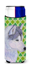 Siberian Husky St. Patrick's Day Shamrock Portrait Ultra Beverage Insulators for slim cans SS4395MUK by Caroline's Treasures