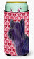 Buy this Skye Terrier Hearts Love and Valentine's Day Portrait  Tall Boy Beverage Insulator Beverage Insulator Hugger